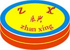 Zhanxing Array image112