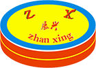 Logo | Zhanxing Inflatable Pool Toys