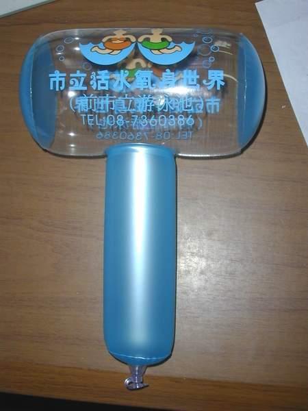 Zhanxing Array image33