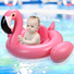 Baby-Float-Flamingo-Shape-Inflatable-Swim-Ring (2).jpg
